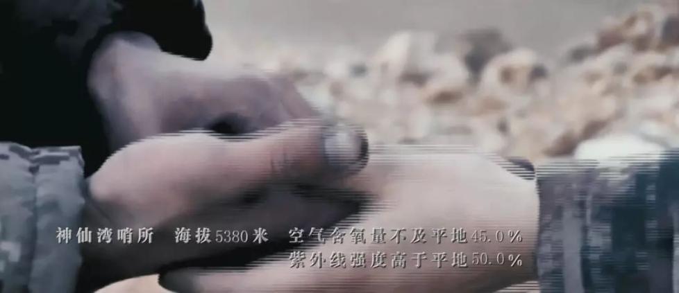 悄悄地,国防部发了个泪奔视频