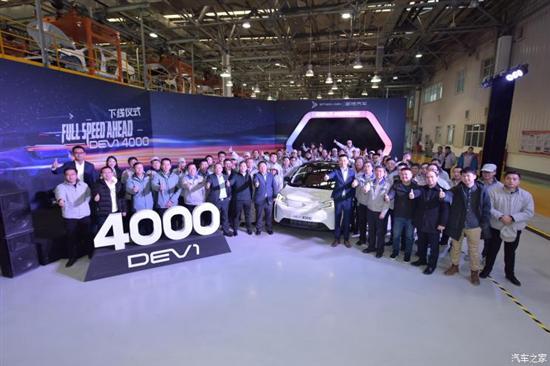 年度目标达成 第4000台新特DEV 1下线