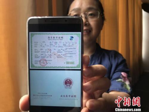 资料图:中国内地首张出生医学证明电子证照在广州签发。蔡敏婕 摄