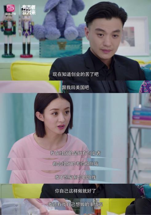 """《你和吾的倾城时光》""""强横总裁""""金瀚实力圈粉 (3).jpg"""