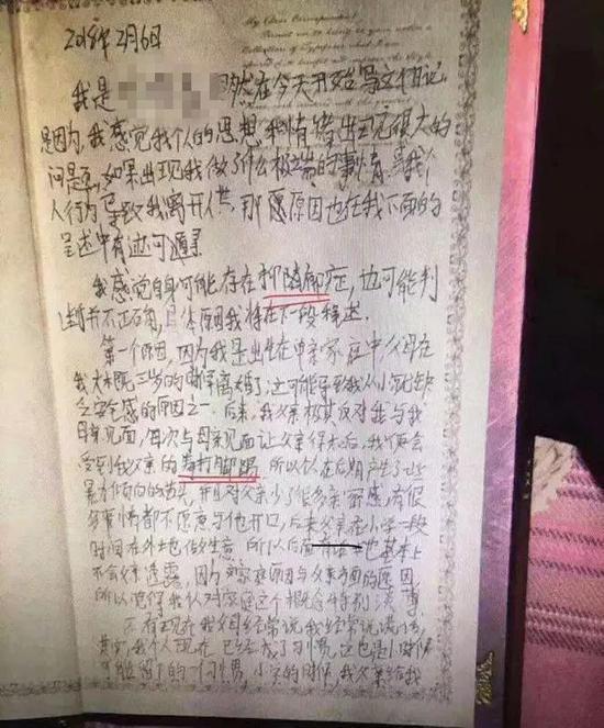 95后男生独自在家中自杀 留下的日记令人心痛