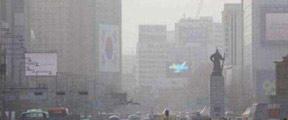 """中国官方驳斥""""韩国雾霾来自中国"""""""