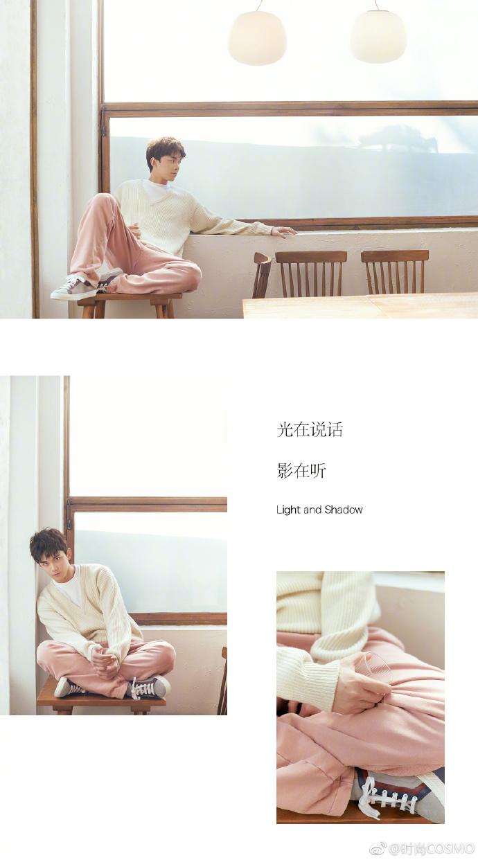 吴磊穿奶白色毛衣 暖冬造型异常暖心