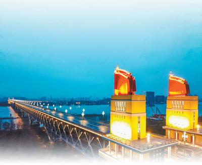 人民日报:封闭两年 南京长江大桥重展靓丽风采
