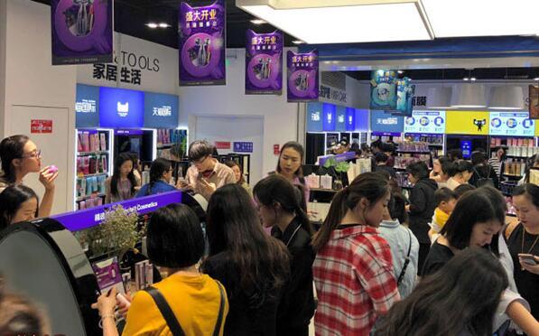 日媒:中国跨境电商税收优惠扩大 日企迎商机