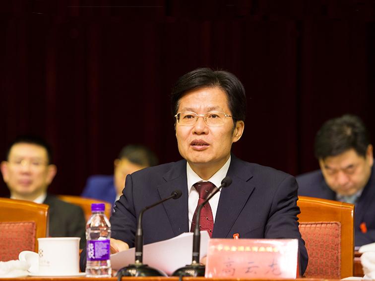 全国工商联十二届二次执委会议在京举行