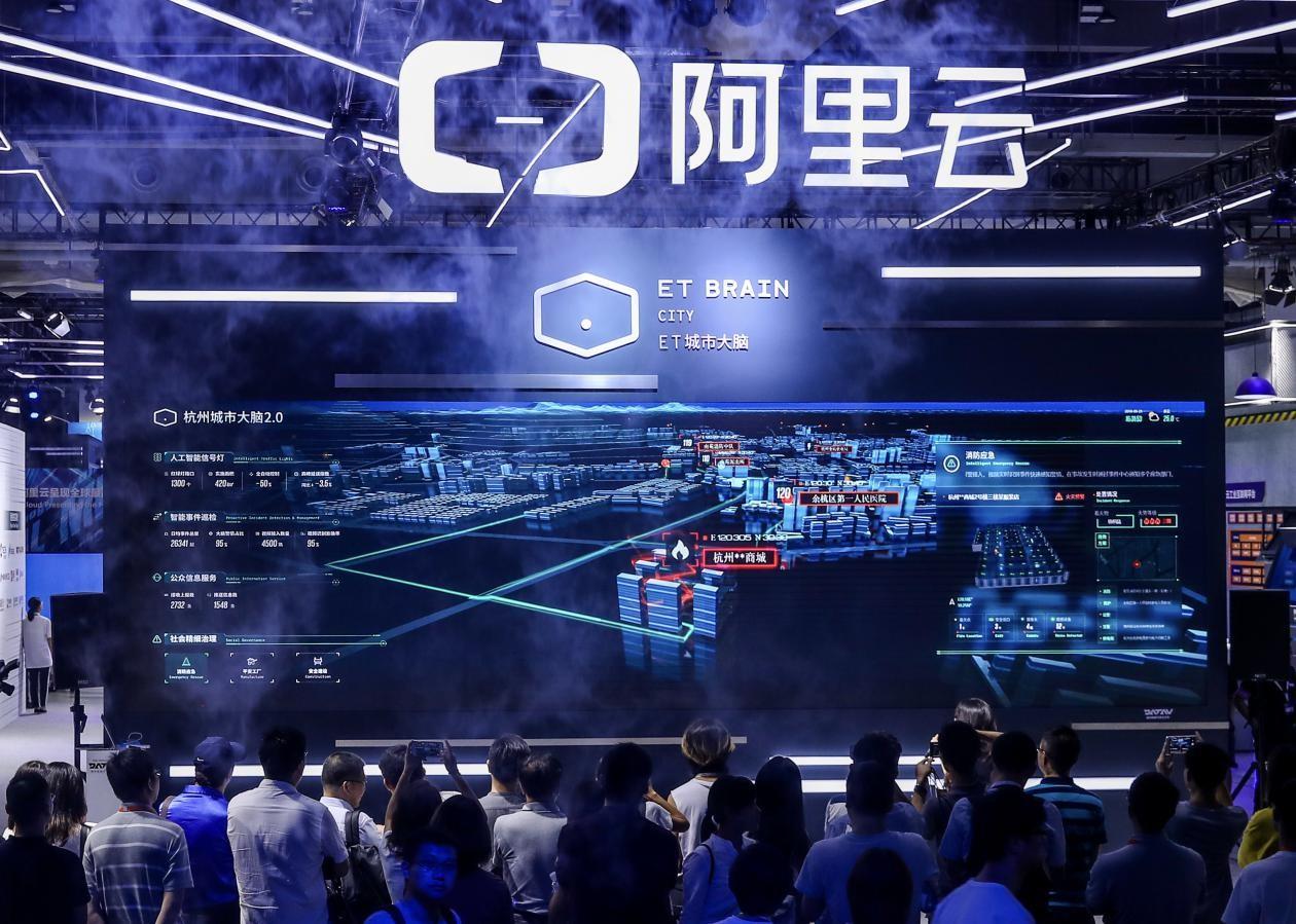 """杭州城市大脑进入3.0,解决131万辆车的""""停车难"""""""