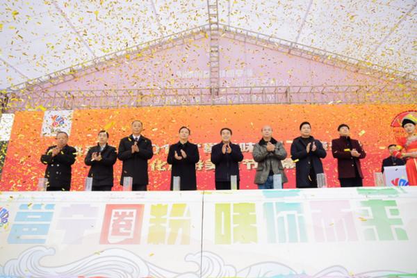 """2018""""邕宁味道""""生榨米粉文化旅游美食节正式开幕"""