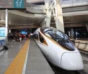 中国铁路好消息连连