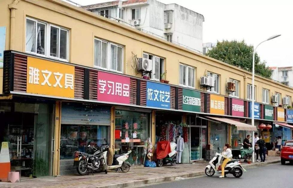 街道统一招牌是对美化市容的误解