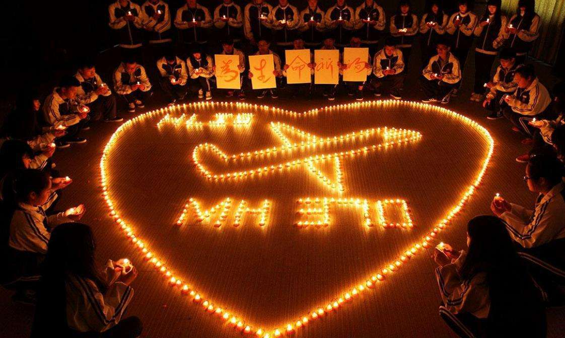 外媒:失踪四年之久的MH370可能在哈萨克斯坦