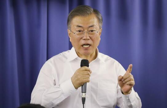 韩国总统文在寅支持率降至45.9%再创新低
