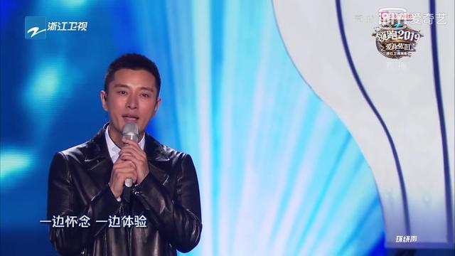 浙江卫视跨年夜,贾乃亮独自亮相,去年合唱成两人最后一次同台