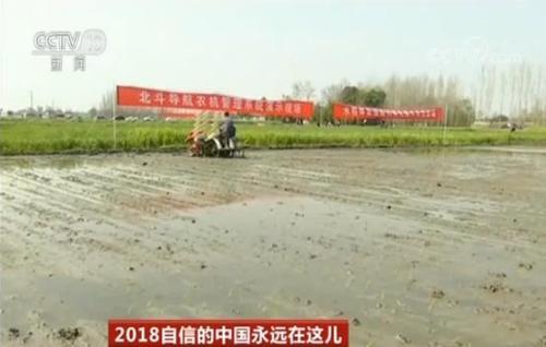 """玩转农业新科技 农民职业大变身 今年三农有点""""潮"""""""