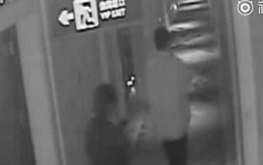 女子瞒着男友出轨怕被发现 竟谎称遭强奸被拘留