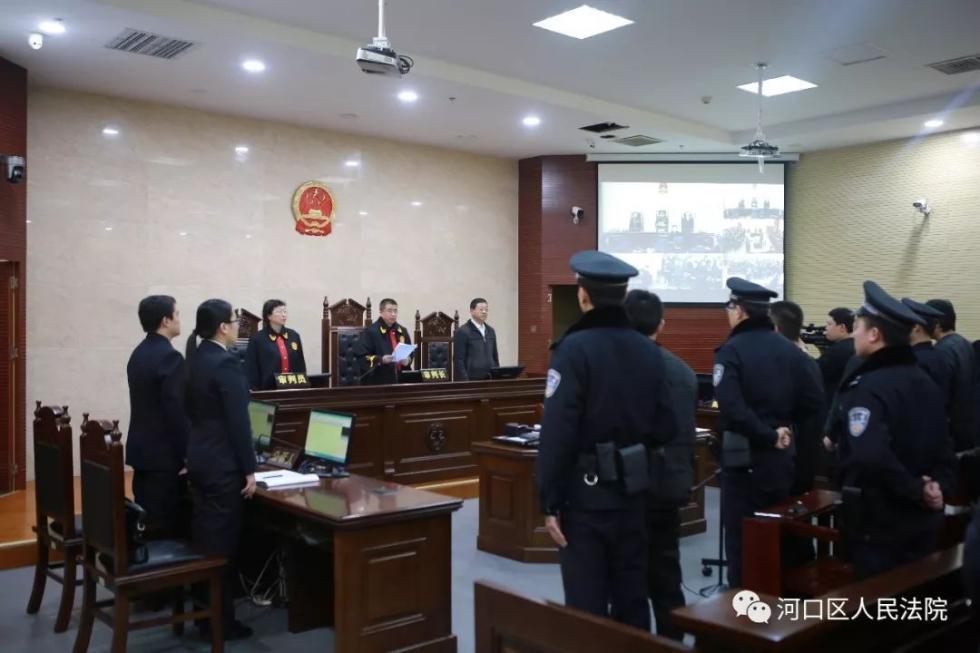 河口法院对韩方国等4人强迫交易、敲诈勒索案一审宣判