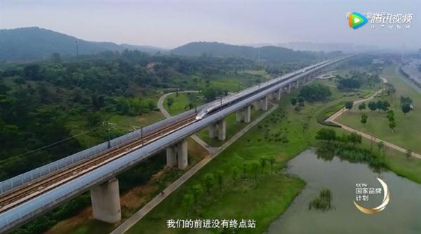 中国高铁动车组累计运输旅客突破90亿人次