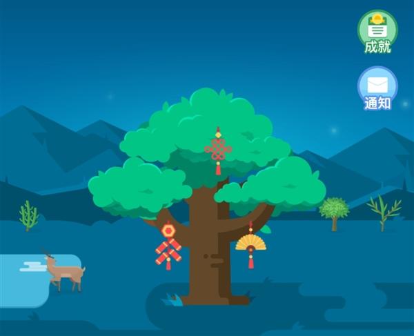 大家已经在支付宝的蚂蚁森林种下5552万棵真树