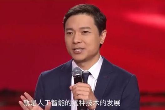 李彦宏:未来20年人们对手机的依赖度会越来越低
