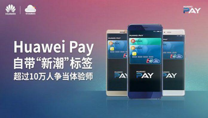 华为Pay正式登陆俄罗斯 开启国际化征程