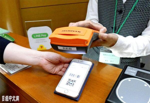 """企业激烈竞争 日本手机支付服务""""眼花缭乱"""""""
