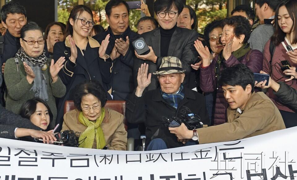"""韩国""""二战""""被征劳工诉讼原告方启动对日企资产扣押程序"""