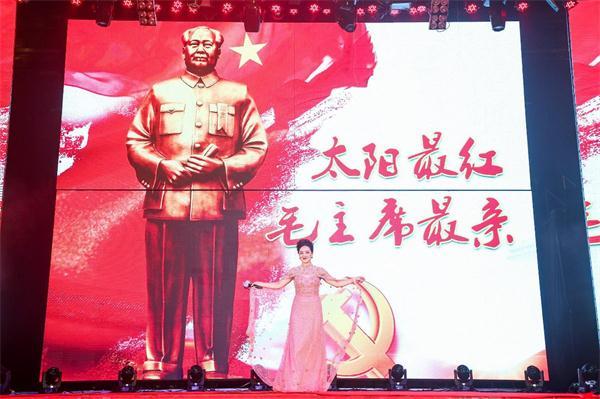 纪念毛主席诞辰125周年红色春晚在京圆满举行