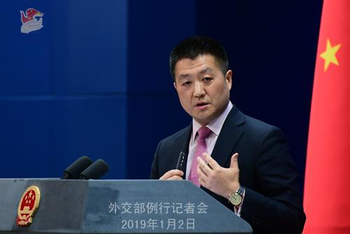 """企图破坏中国统一的""""外部势力""""指什么? 外交部回应"""