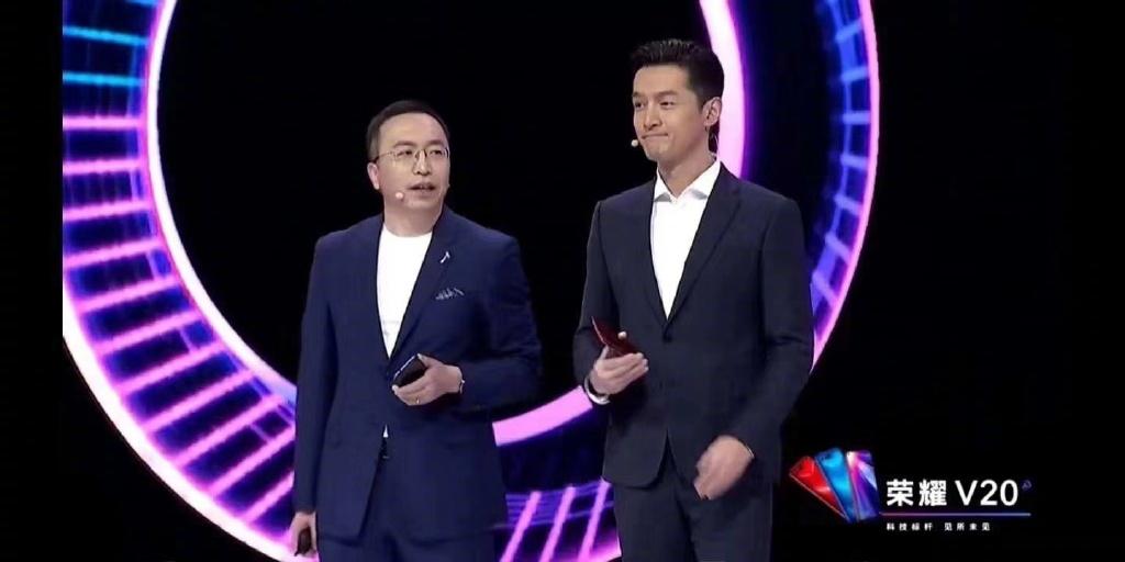 荣耀赵明2019年新年致辞:新HONOR踏上全球新征程