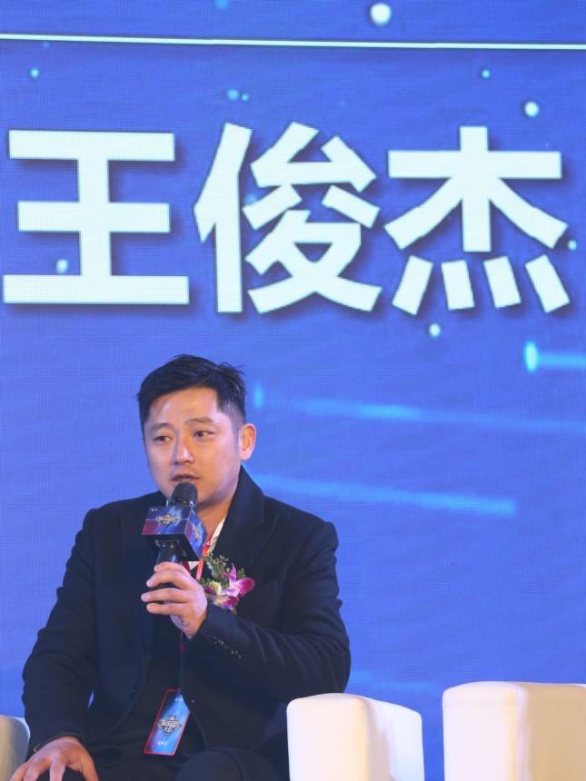 苏宁零售技术研究院王俊杰:多因素汇集成未来趋势