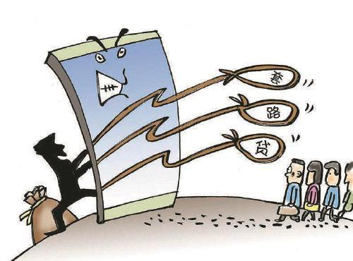团伙开12家套路贷公司 用假诉讼将霸占财产合法化