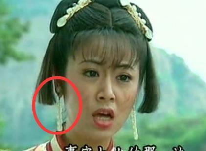 还珠格格穿帮镜头:紫薇的耳环,香妃的戒指,还有令妃的小皮鞋!