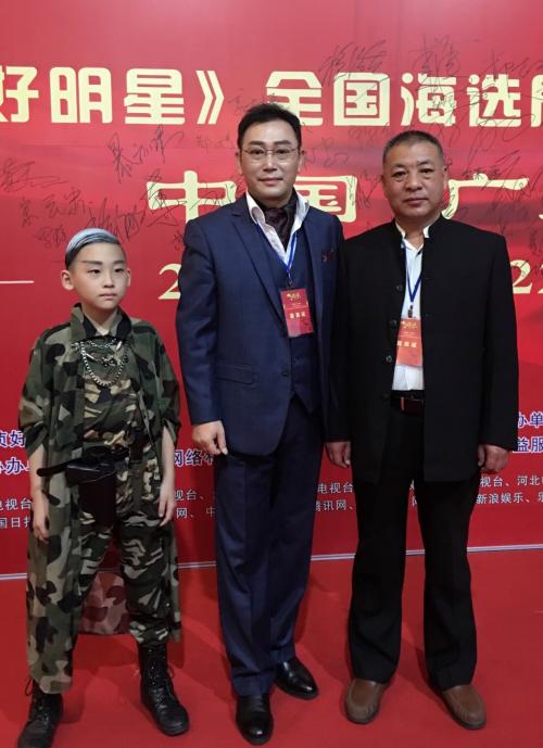 演员萧伟应邀参加第一季《中国好明星》全国演员海选启动仪式