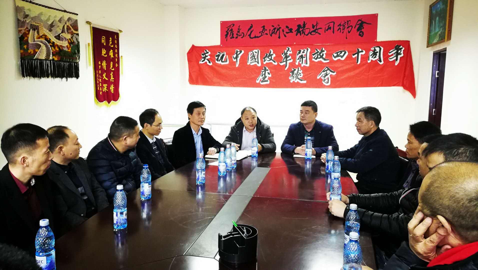 专访:尼泊尔积极拥抱中国机遇——访尼泊尔知名学者尤巴拉杰