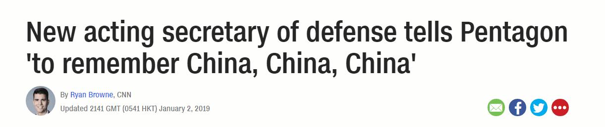"""美代理防长上任第一天,就要求五角大楼""""记住中国,中国,中国"""""""