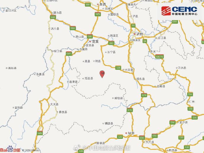 四川宜宾市珙县发生5.3级地震 成都等多地有震感