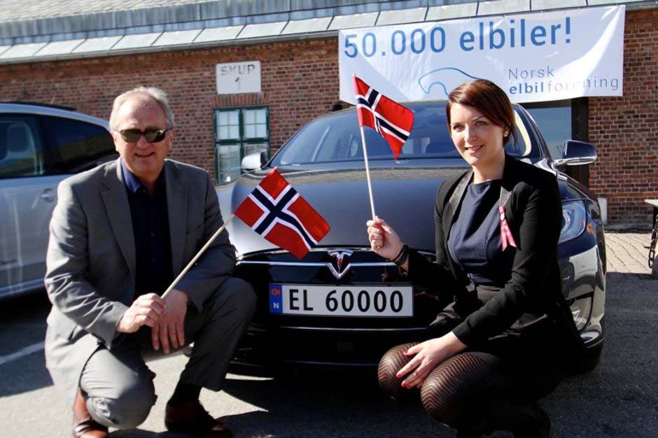 挪威2018年电动汽车销量创新高 近总销量的1/3