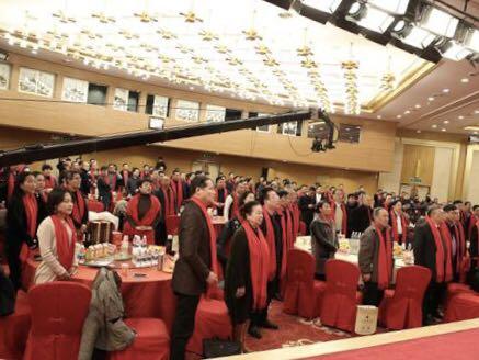 2018中国非公有制经济发展论坛在京召开