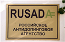 WADA:未如期提交数据 或对俄反兴奋剂机构再制裁