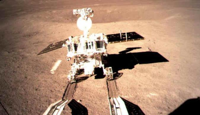 嫦娥四号着陆器与巡视器分离 玉兔二号驶抵月背