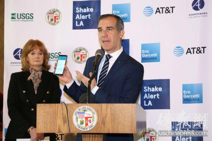 洛杉矶推出地震警报手机APP 可在震前发警报