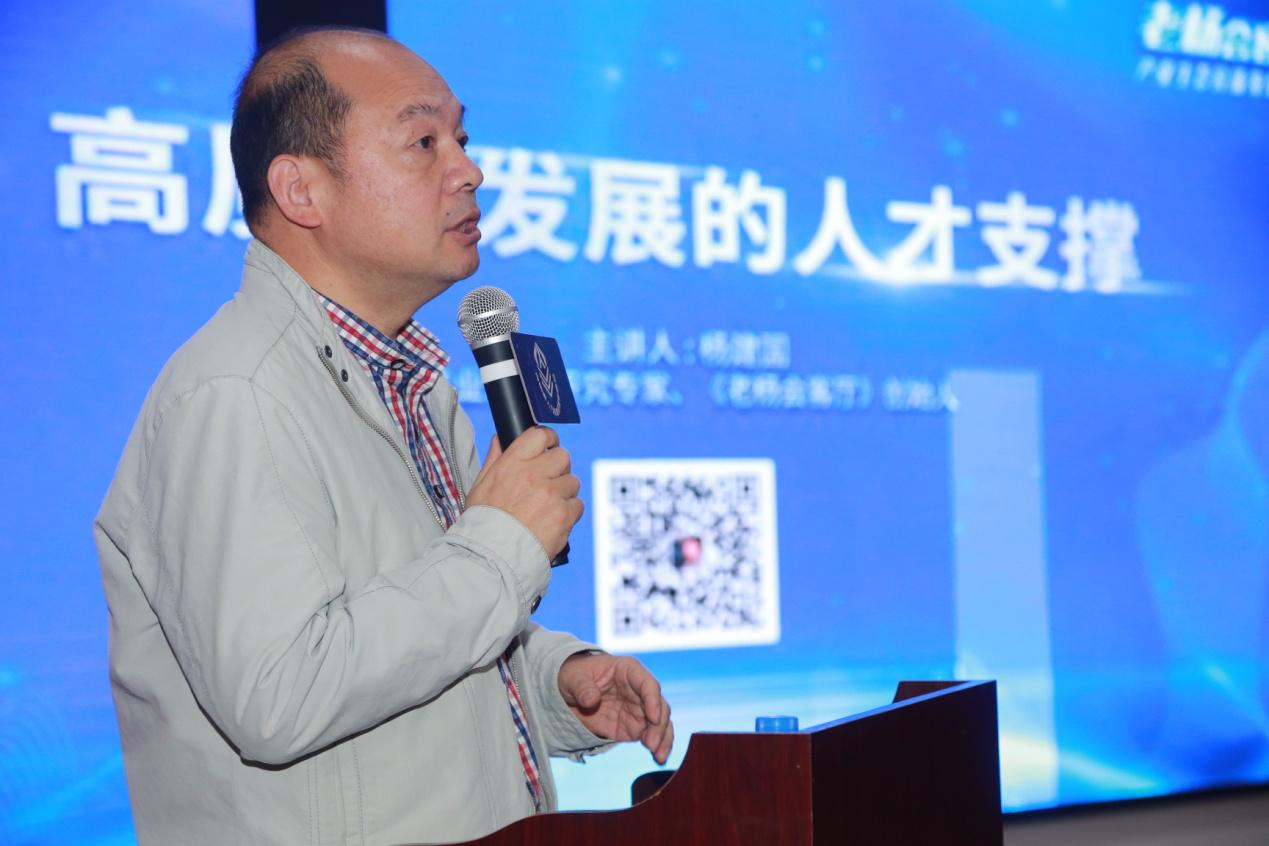 杨建国:如何打造河南高质量发展的人才支撑