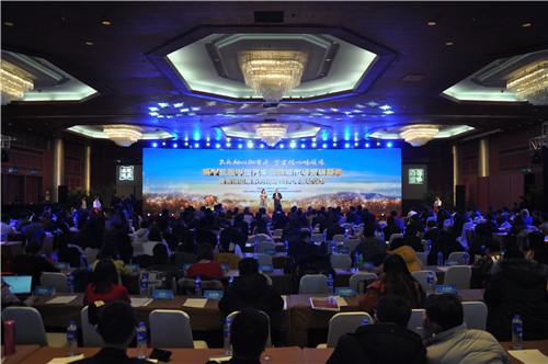 第十三届中国汽车三四级市场营销盛典在京举办
