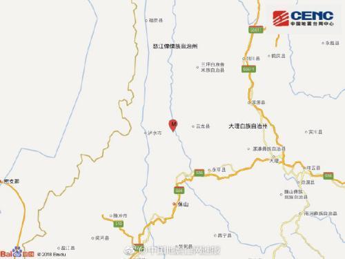 云南大理州云龙县发生3.4级地震 震源深度12千米