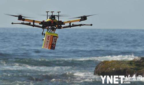 澳洲海岸线巡逻投入新技术 50个海滩启用无人机巡逻