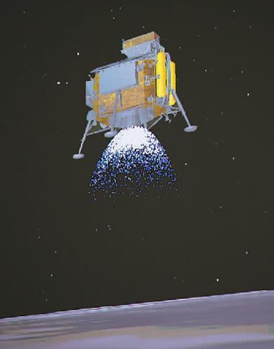 飞行40万公里690秒平稳着陆 嫦娥四号大揭秘