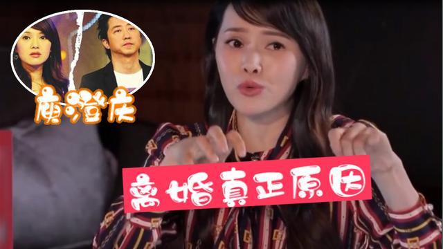 伊能静庾澄庆10年前离婚原因疑曝光原生家庭背锅?_腾讯分分彩平