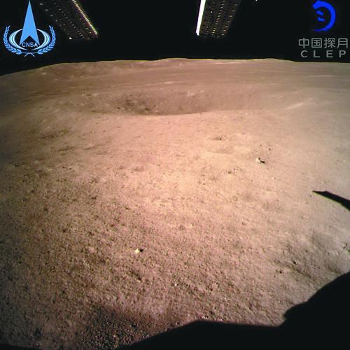 """""""嫦娥""""着陆月背开创历史"""