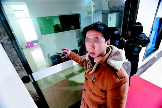 武汉女子在美容会所做汗蒸后死亡 警方介入调查