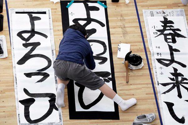 日本东京举办新年书法大赛 约3000人挥毫泼墨蔚为壮观
